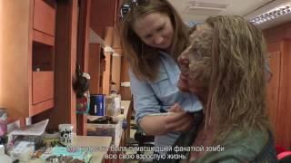 «Новая эра Z» — фильм о фильме в СИНЕМА ПАРК