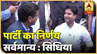 EXCLUSIVE INTERVIEW: MP Will Have A Stable Government, Says Jyotiraditya Scindia | ABP News