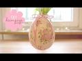 DIY - How To Make Decoupage Easter Egg