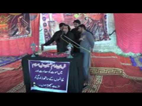 Majlis Aza Channi Raheem Shah 2016 Part 2