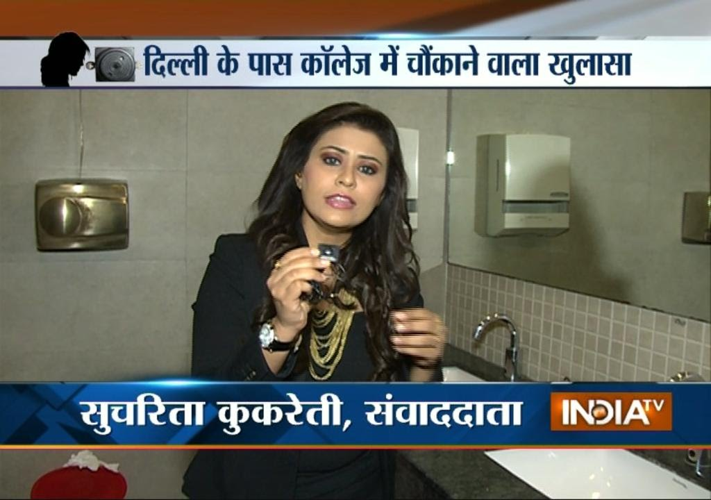 Spy Camera Found Inside Girls Hostel Bathroom In Noida India Tv Youtube