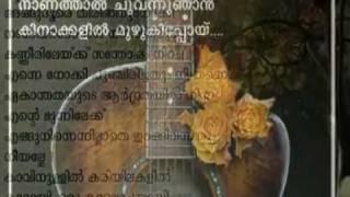 Thuli Thuli Thuli Mazhaiyaai Vanthaaley(Lyrics with Translation)