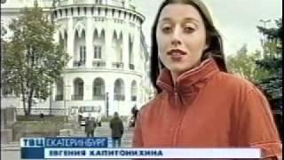 видео Дом Метенкова, Екатеринбург