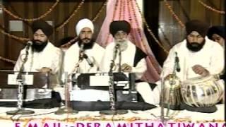 Man Na Dige Tan Kahe Kau Darai By Bhai Jasbir Singh Ji Paunta Sahib Wale