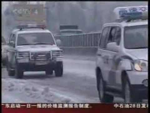China Snow Storm