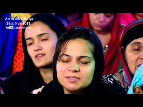 Aisa Naam Niranjan - 24th Nov, 2015_AmritVela Chaliya