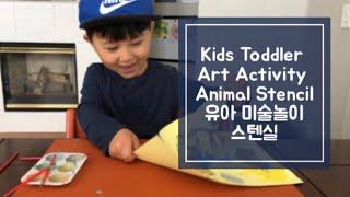 Kids Toddler Art Activity | An…