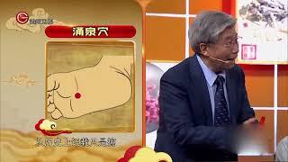 八髎穴与涌泉穴可益肾气壮精神抗衰老,专家详细讲解按摩手法