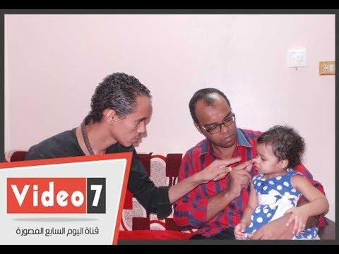 أسرة تتهم حضانة فى أسوان بتعذيب طفلة.. و-التضامن-: لا تعذيب ولكن تقصير  - 01:21-2017 / 10 / 17