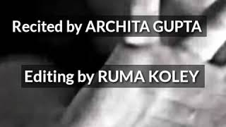 Sei meyeta / by Soumen Ananta / Recited by ARCHITA GUPTA /