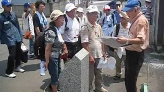 愛甲三郎と愛甲宿・大山道の史跡めぐり