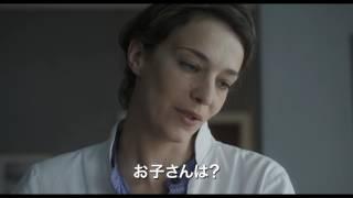 映画『めぐりあう日』予告編