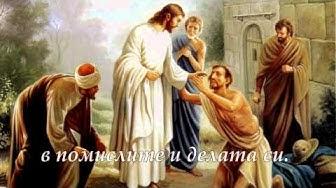 Великден е! Христос Воскресе! Воистина Воскресе!