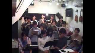 荻窪アルカフェ合唱企画「レッツ・オモコー!」第5回の成果。なぜか途中...