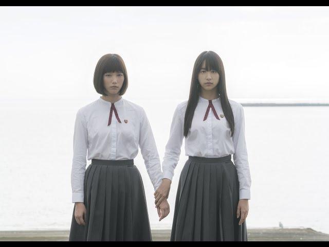 本田翼、山本美月ら出演!映画『少女』予告編2