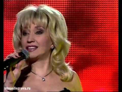 Хава Нагила- Ирина