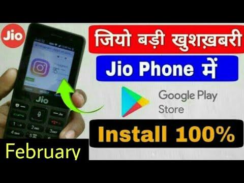 play store app install jio phone