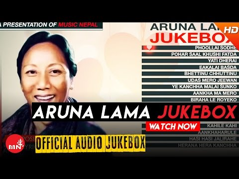 Aruna Lama | Nepali Old Super Hit Songs Collection | Audio JUKEBOX | Music Nepal