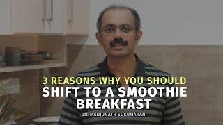 ഒരു സ്മൂതി ബ്രേക്ക്ഫാസ്റ്റിലേക്ക് മാറാം  | Shift to a Smoothie Breakfast | Recipe Video