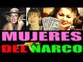 Mujeres narcotraficantes más importantes en el narco 🔫💵