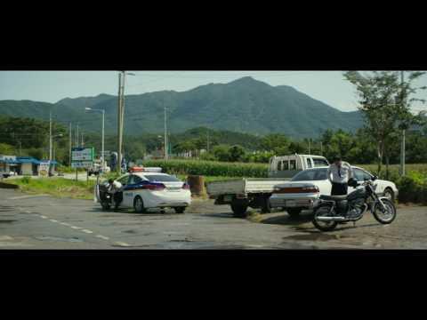 EN PRESENCIA DEL DIABLO (The Wailing) - Trailer Oficial