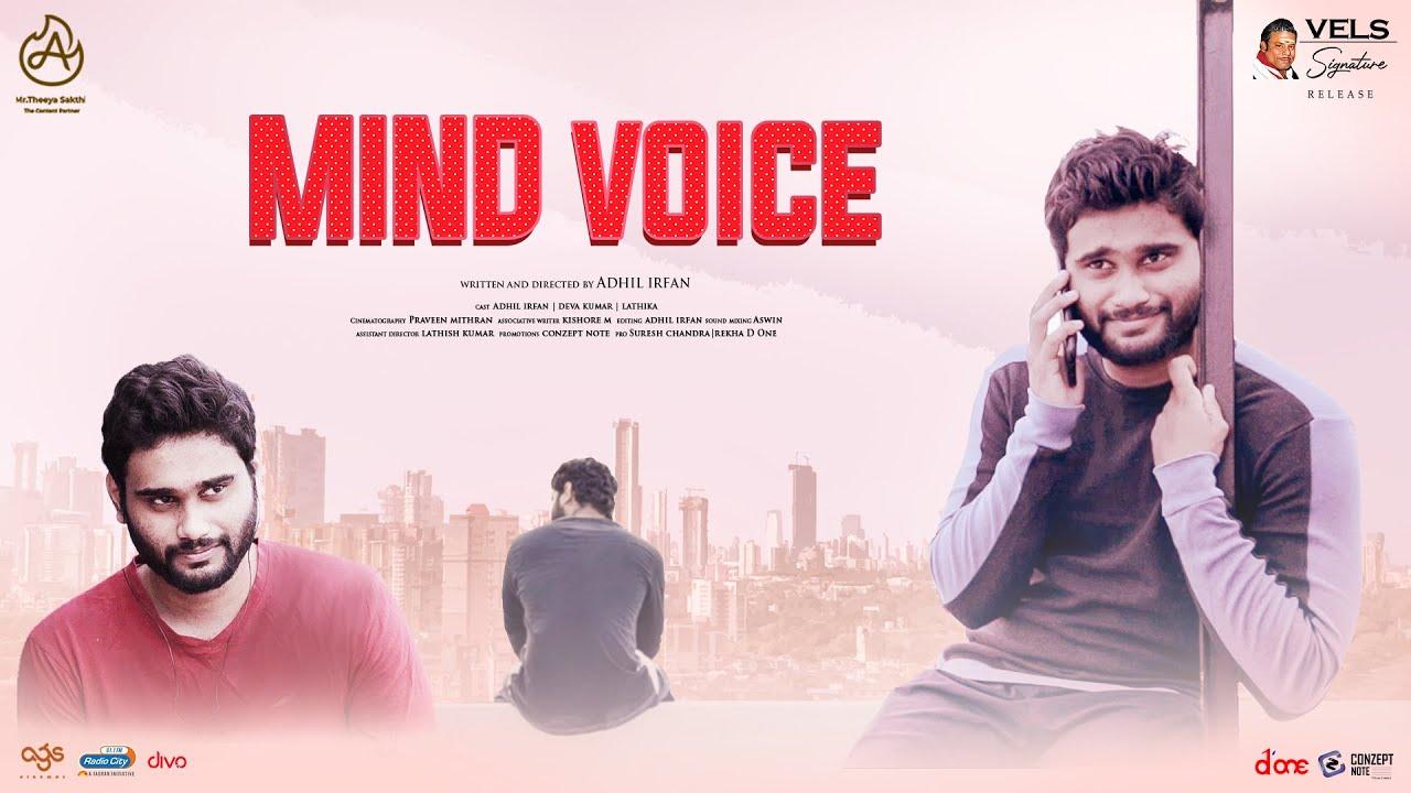 Mind Voice - Short Film | Adhil Irfan | Vels Signature