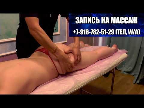 Расслабляющий массаж тела. АСМР массаж. Full Body Massage, Asmr Massaje