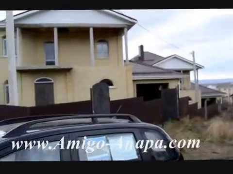 Анапа | Продается недорого дача в сот Колос - YouTube