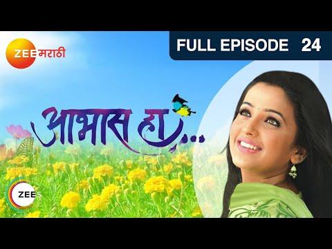 Abhaas Ha Marathi Serial  Zee Marathi Popular Tv Serial  Epi  24