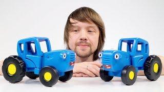 Учимся считать от 1 до 3 - Развивающее видео поиграйка с Синим Трактором для детей про счет