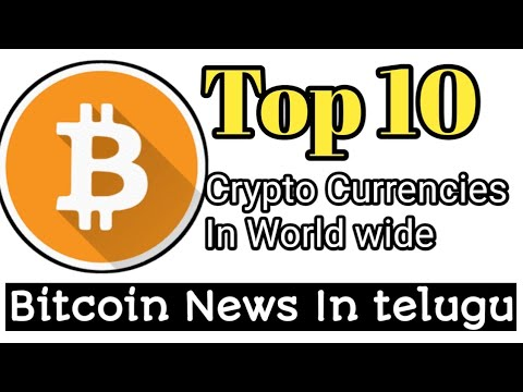 Top 10 Crypto currencies In World Wide, Bitcoin News in telugu,
