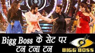 Bigg Boss 11:Salman Khan - Varun Dhawan DANCES on Tan Tana Tan in 1st EPISODE   FilmiBeat