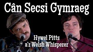 Cân Secsi Gymraeg –cân gan Hywel Pitts a'r Welsh Whisperer