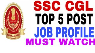 preparation strategy for ssc cgl 2018