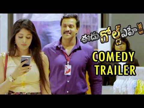 Eedu Gold Ehe Comedy Trailer - Sunil, Sushma Raj, Richa Panai || Veeru Potla