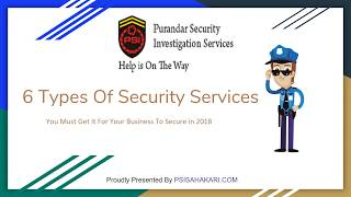 6 Types Of Security Services For Your Business in 2018