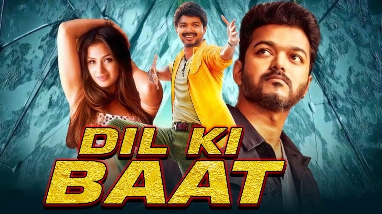 Download Dil Ki Baat Tamil Hindi Dubbed Full Movie | Vijay, Simran, Radhika Chaudhari