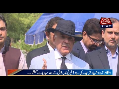 CM Punjab Shahbaz Sharif Talks to Media After Appearing Before JIT