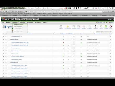 Joomla добавление категории блога в пункт меню