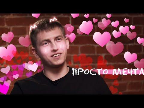 Ковёр - Мечта моя (feat. Алексей Щербаков)