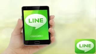 Tutorial | Aplicaciones Para Hacer Llamadas Completamente Gratis Line & Skype screenshot 4