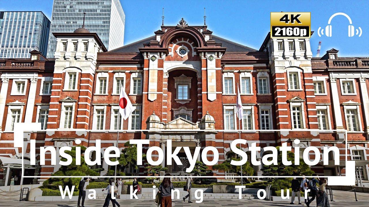 4K/Binaural Audio] Inside Tokyo Station Walking Tour - Tokyo Japan