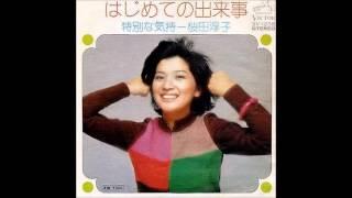 1974年12月にリリースされた桜田淳子の 8枚目のシングルです。 Original...