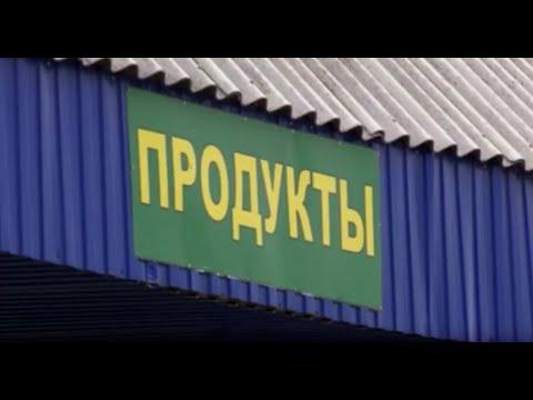 Исправительно-трудовое село в занимательной топонимике Воронежской области