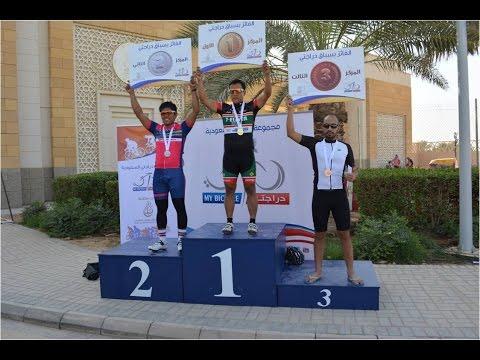 سباق دراجتي  شهر أغسطس   Riyadh 2015