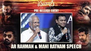 AR  Rahman &  Mani Ratnam Emotional Speech @Nawab Grand Pre Release Event
