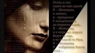 - Одна лишь ты.))))
