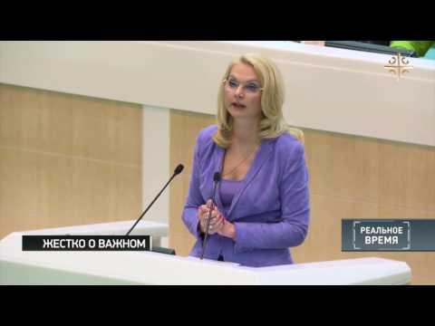 Жестко о важном: Глава Счетной палаты жестко раскритиковала правительство РФ