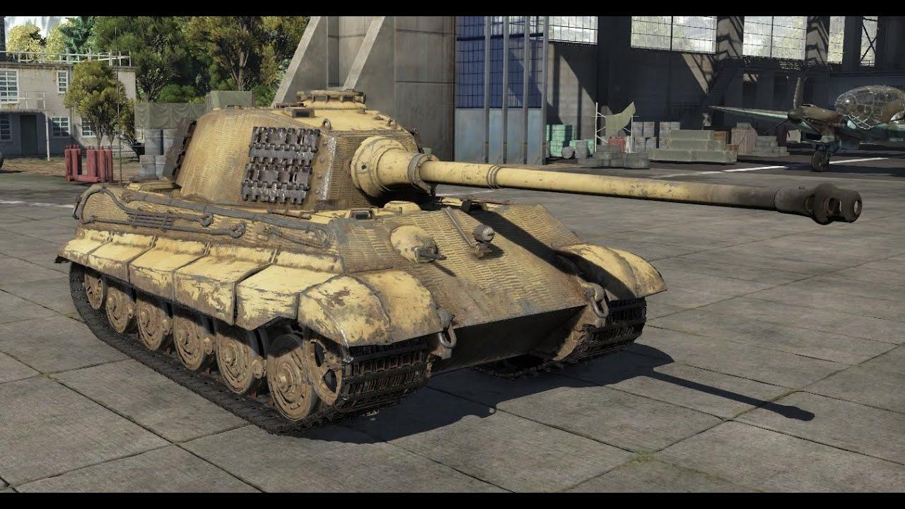 War thunder 1 tiger ii h bf 109 g 2 trop youtube for War thunder garage