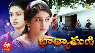Bharyamani  | 17th February 2021 | Full Episode 217 |  ETV Plus